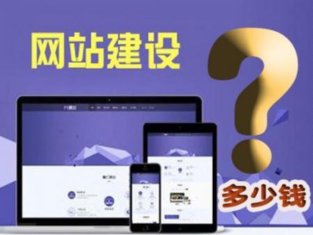 昌黎网站建设